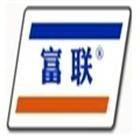 安徽富联信息科技有限公司
