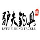 芜湖乐慢电子商务有限公司