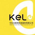 芜湖可乐互联网信息服务有限公司