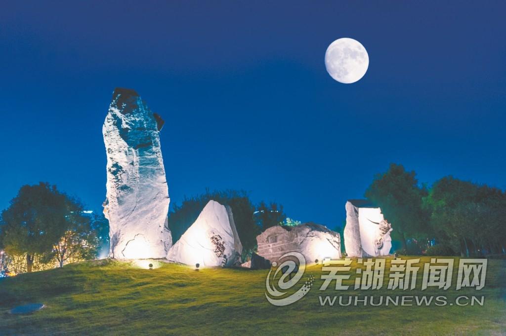 芜湖的中秋月,就是这么美!