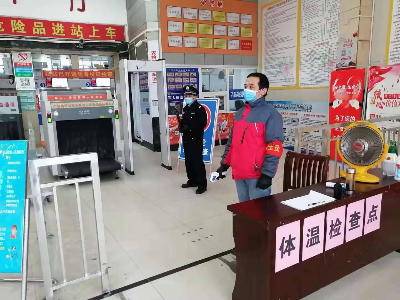 """芜湖""""两站"""":全力防控疫情 确保出行安全"""