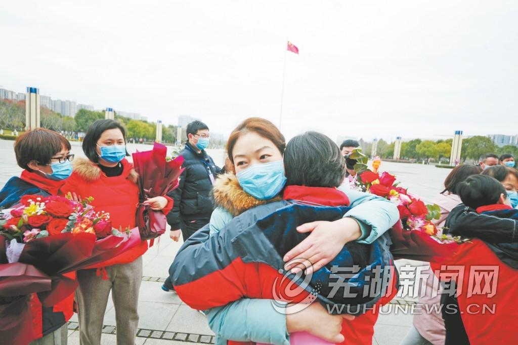 安徽省第六批支援湖北医疗队在芜集结出征